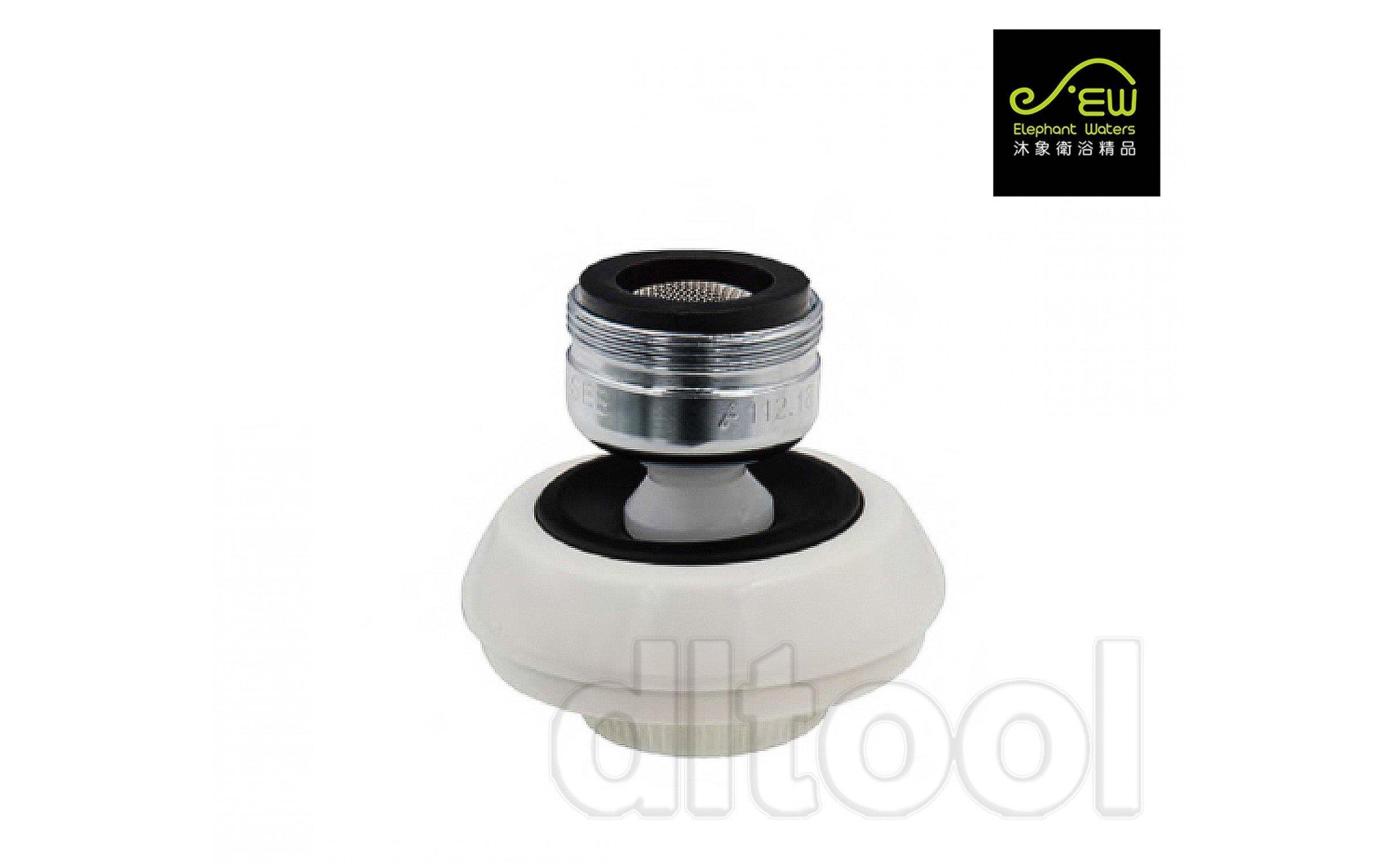 達利商城  沐象 衛浴 360度 二段式 節水器 起泡器 內外牙水龍頭 節能省水好幫手
