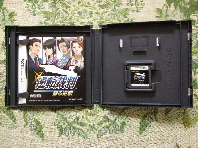 『懷舊電玩食堂』《正日本原版、有盒書》【NDS】 實體拍攝 逆轉裁判 復甦的逆轉
