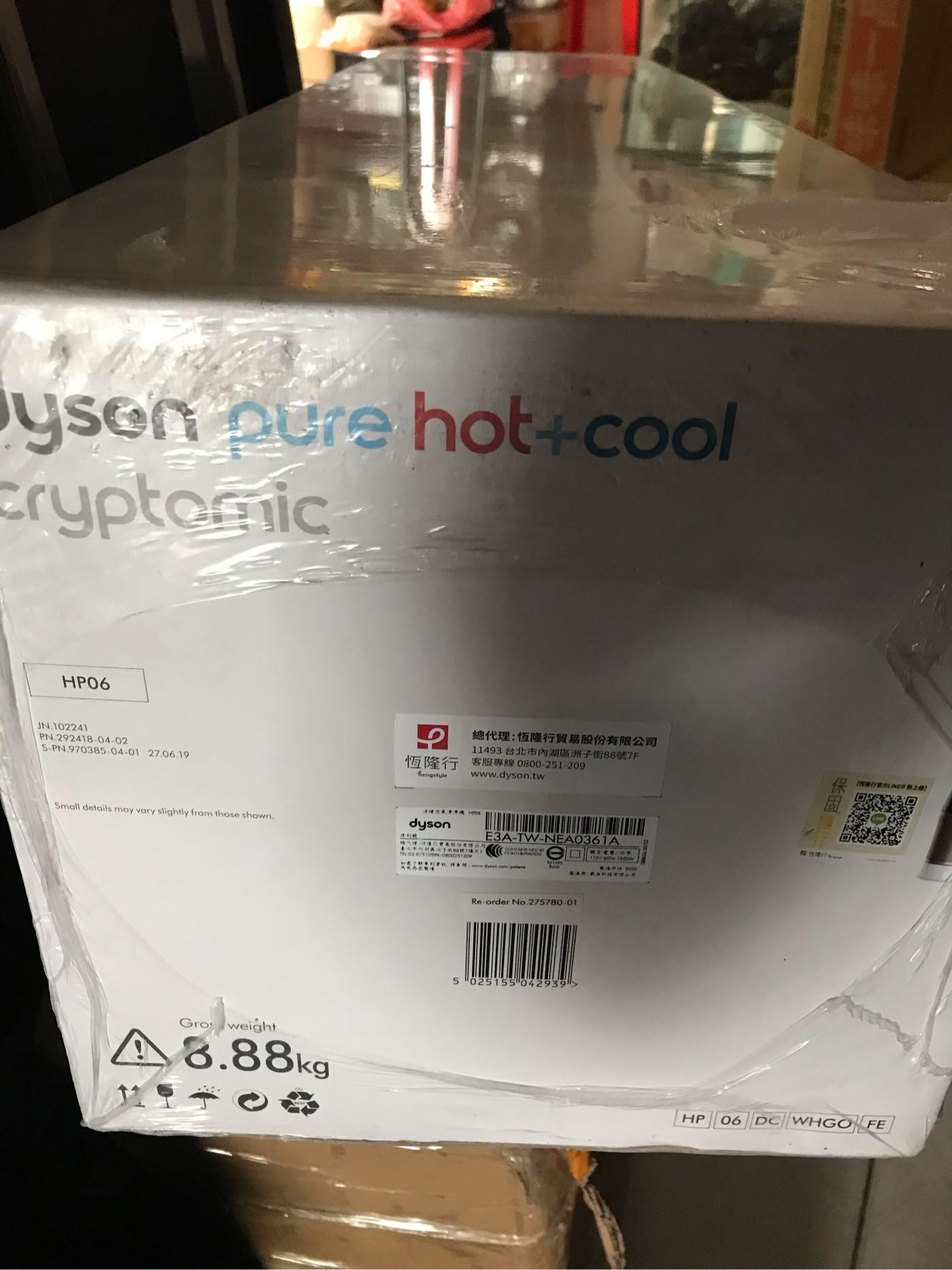 《省錢ㄧ哥》Dyson Pure Hot+Cool Cryptomic 三合一涼暖智慧空氣清淨機 HP06