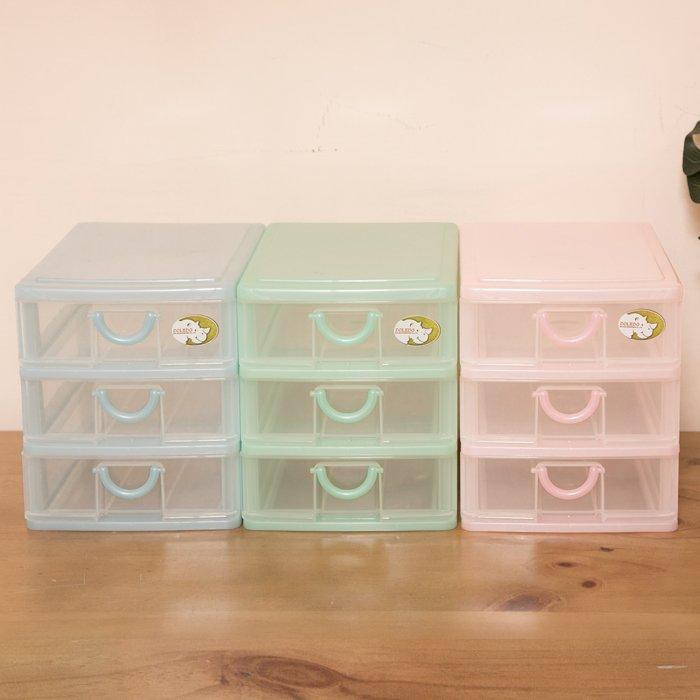 【小三層置物架】置物架 收納架 小物架 五層架 抽屜櫃 置物箱 文具櫃AB03[金 ]