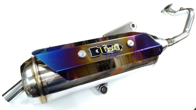 誠一機研 BOMB 白鐵管低噪音 排氣管 加速管 雷霆S 150 新G6 雷霆王 180 RACING S 125 光陽