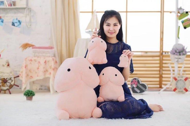 【ZM】20cm小丁丁療癒紓壓公仔娃娃毛绒玩具搞怪 玩偶ZM-00218