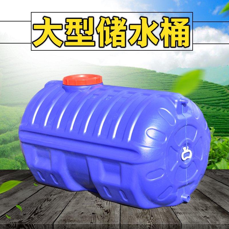 #桶#長方形塑料水箱家用蓄水大容量水桶家用儲水用食品級加厚臥式水塔#儲水桶#大號#塑膠桶#家用