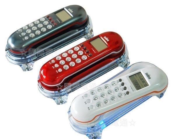 ✿國際電通✿【一年 】SAMPO 聲寶 來電顯示有線電話HT-B907WL三色(鐵灰 紅 白) 另售 BS-1101