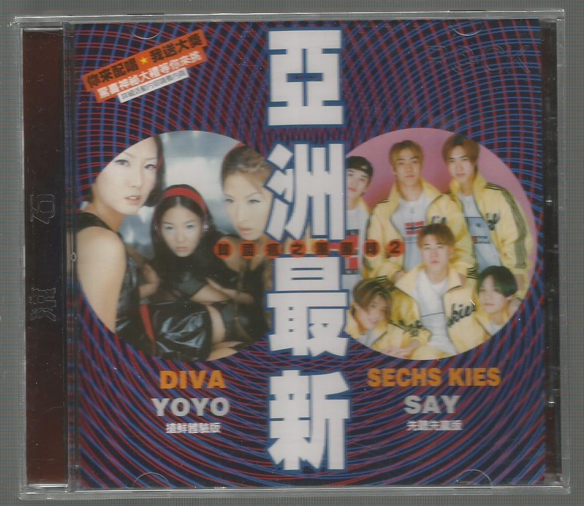 亞洲最新--韓國瘋之團團轉 2 [DIVE-YOYO+SECHS KIES SAY ] 單曲CD未拆封