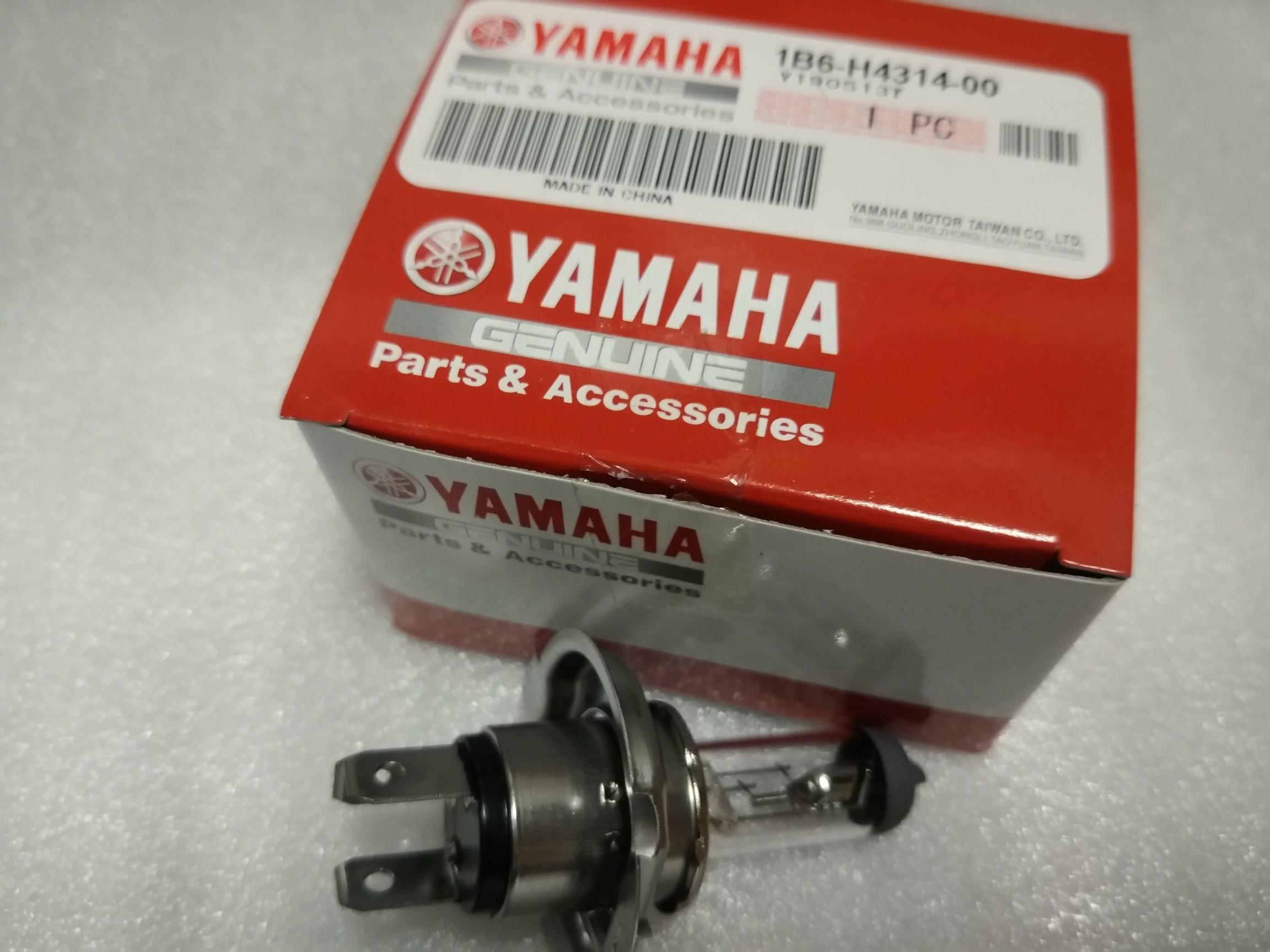 YAMAHA 山葉 原廠 勁風光 勁戰 二代 三代 四代 GTR AERO 新 GTR SMAX 一代 大燈 燈泡