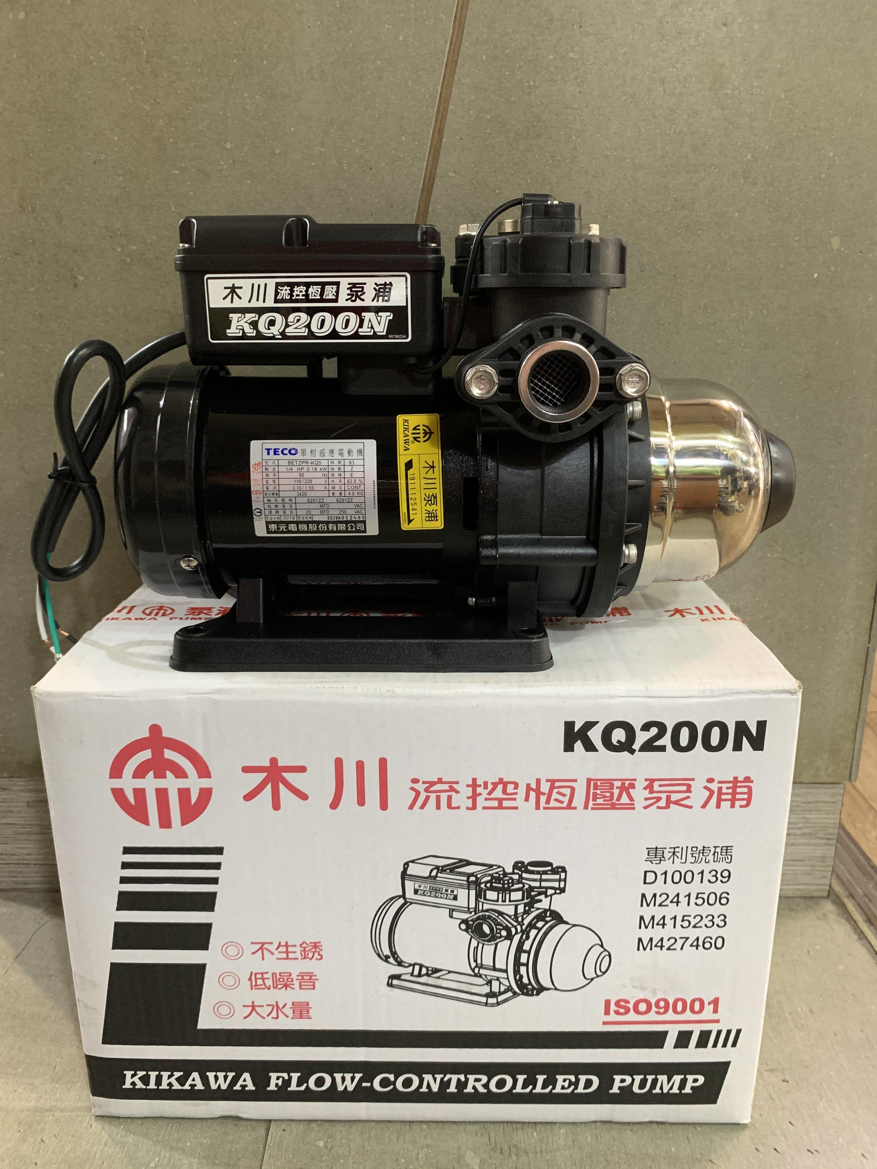 DIY水電材料 木川東元KQ200N-1/4HP電子穩壓加壓機/不生鏽抽水馬達/電子恆壓機免運