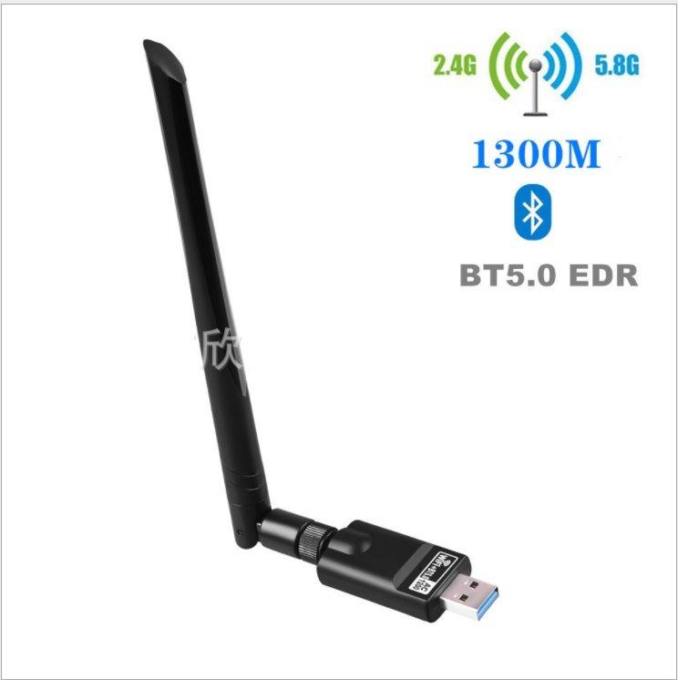 最新款 現貨 1300M WIFI+藍牙5.0 天線款 無線網卡 雙頻 台灣瑞昱 USB WIFI 發射器 接收器 AP