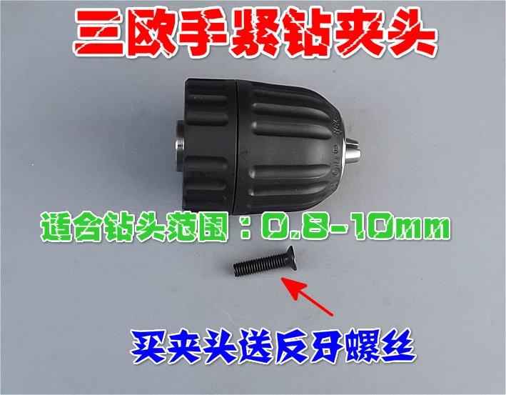 18V鋰電池電鑽 電動螺絲刀減速套件 鑽夾550減速電機 大扭力馬達 W176.0307