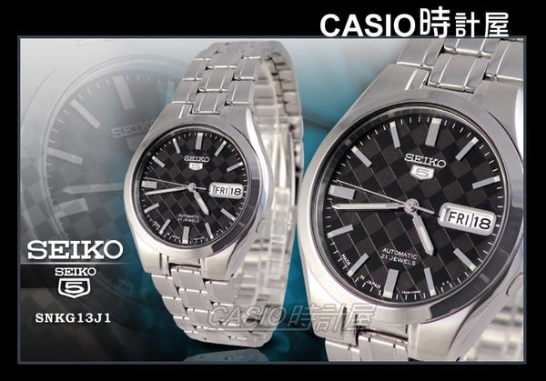 CASIO 時計屋 SEIKO 手錶 SNKG13J1 日製 時尚菱格品味機械男錶 全新 保固