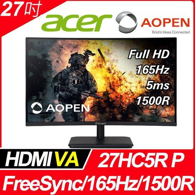 含稅附發票AOPEN 27吋27HC5R P濾藍光165Hz曲面電競VA螢幕1500R可壁掛HDMI/DP