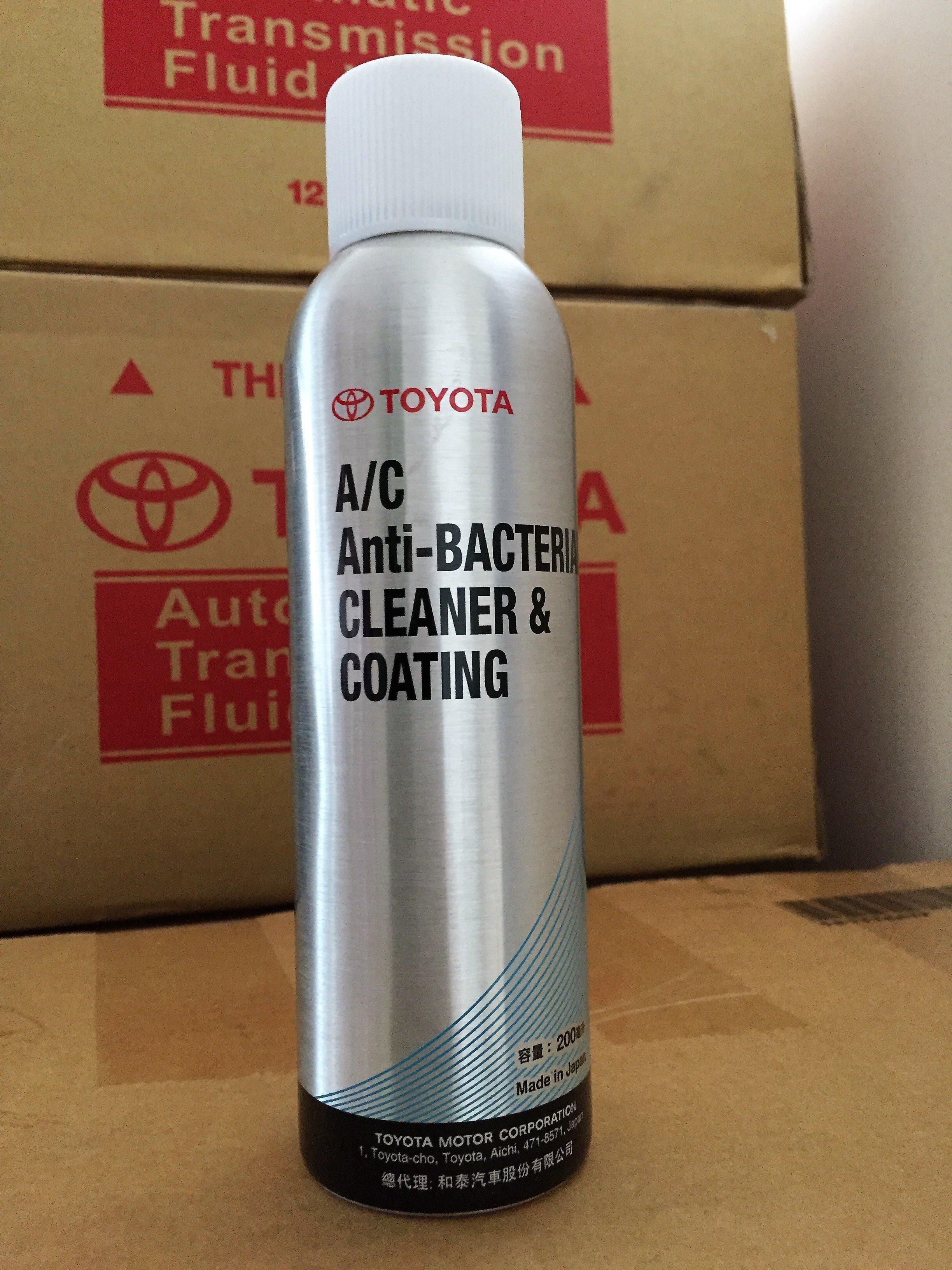 豐田汽車空調系統抗菌防霉劑一瓶只要200元