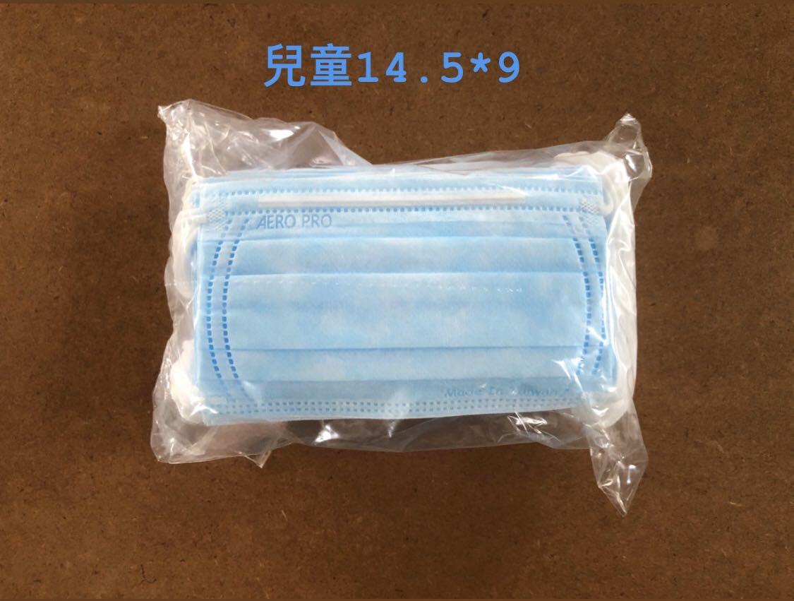 《Best 貝司特 護具》三層不織布口罩 50入 兒童平面口罩50入 台灣製 MIT 舜堡