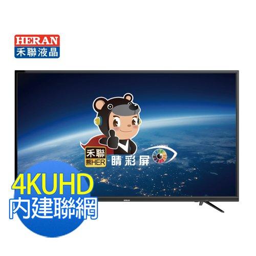 AMY家電 HERAN HD-504KC7 UHD顯示器(含視訊盒)~50吋4K電視另有LG49UM7300