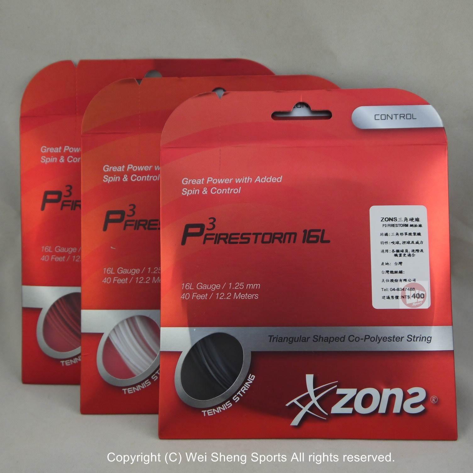 【威盛國際】ZONS 網球線 P3 Firestorm 16L 三角硬線