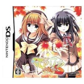 日版 限定版 NDS Really Really DS SHUFFLE! 已拆品