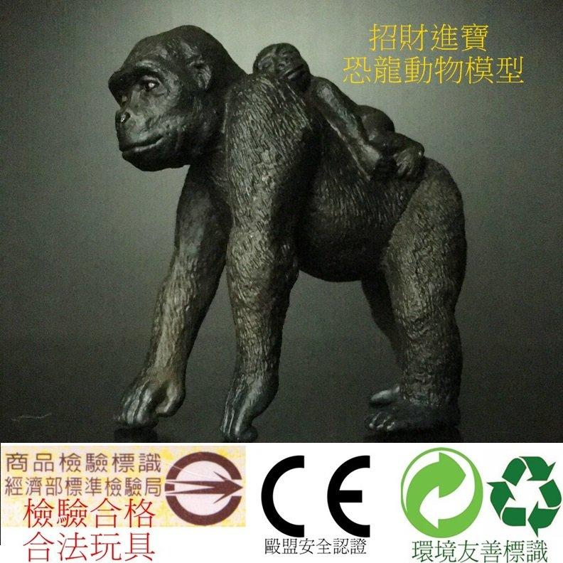 金鋼(母) 銀背大猩猩仿真動物模型玩具 野生動物園 ZOO 公仔GK 小孩 教育 售斑馬老虎企鵝熊貓水牛恐龍AM10