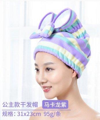 ~幸福家園~超細纖維頭髮乾髮巾~加厚浴帽~速乾包頭巾~毛巾超強吸水乾髮帽~擦髮毛巾~包頭髮