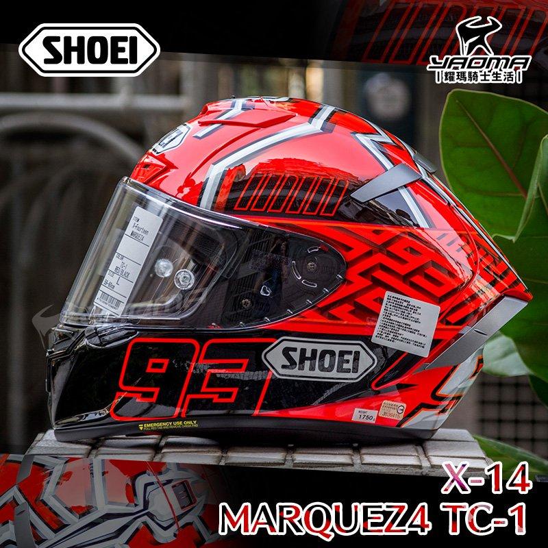 SHOEI 安全帽 X-14 紅螞蟻 MARQUEZ4 TC-1 頂級選手帽 93 全罩帽 進口帽 SNELL 耀瑪騎士