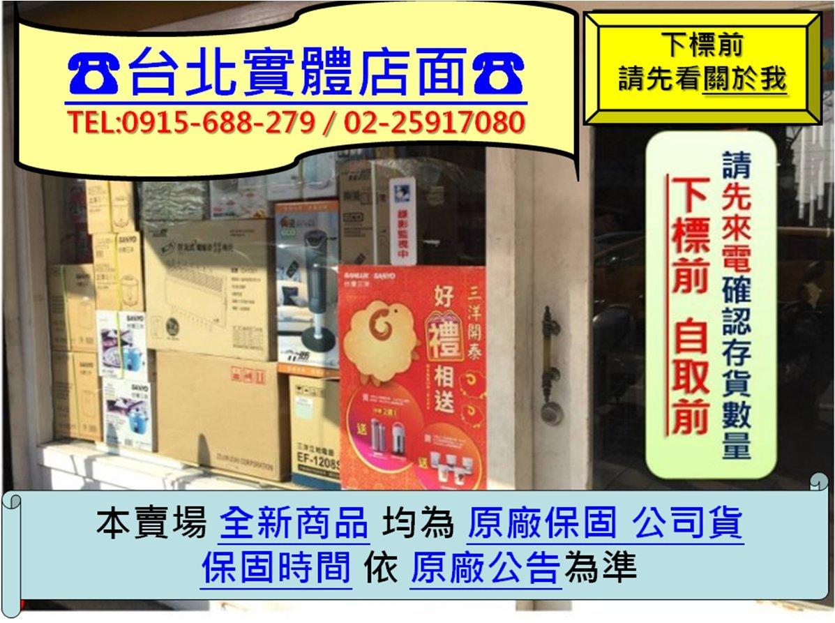 【台北實體店面】【來電最低價】Whirlpool惠而浦600公升對開電冰箱WHS600LW