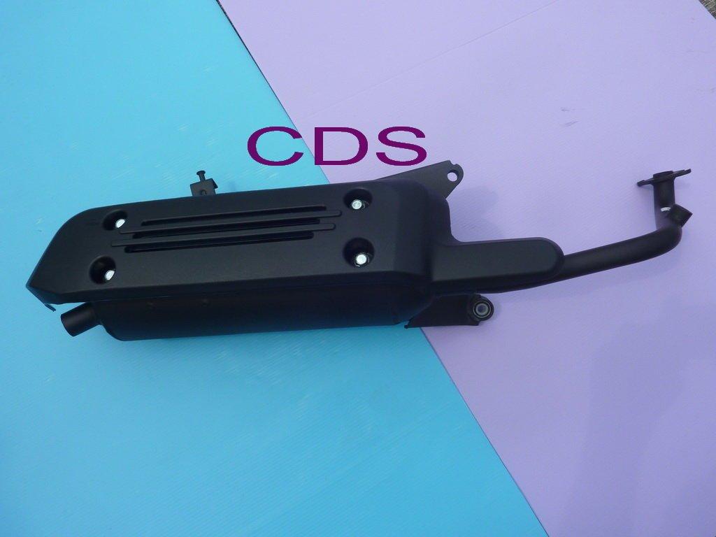 CDS (全新) 原廠型 噴射排氣管(附墊片) 光陽 MANY-110 /MANY-100 噴射 專用