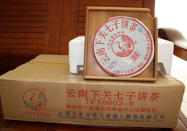 2009  下關 FT8603-9 鐵餅