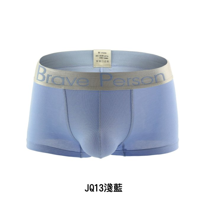 .Jn男潮內著.【JQ13_淺藍28】【S.M.L.XL號】 Brave Person基本款 棉質 男四角內褲平口褲