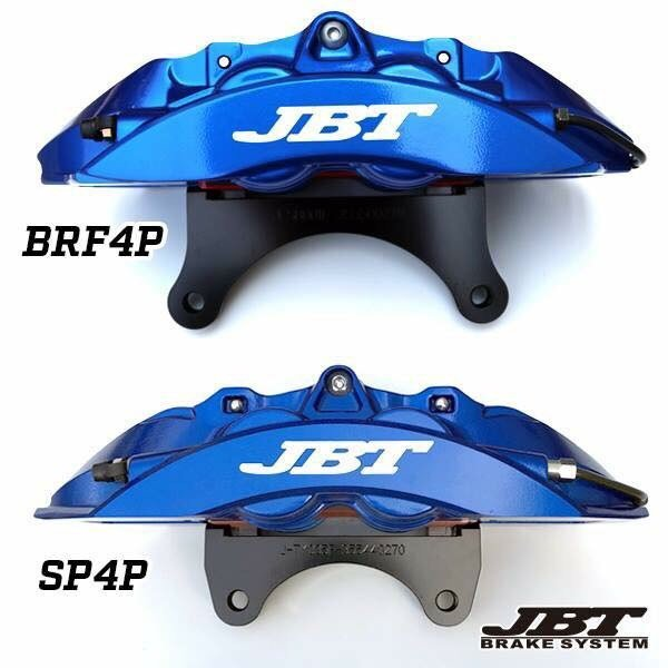 【台南宇順】JBT新款大四卡鉗 SP4P/BRF4P四活塞 可搭配330MM 355MM碟盤