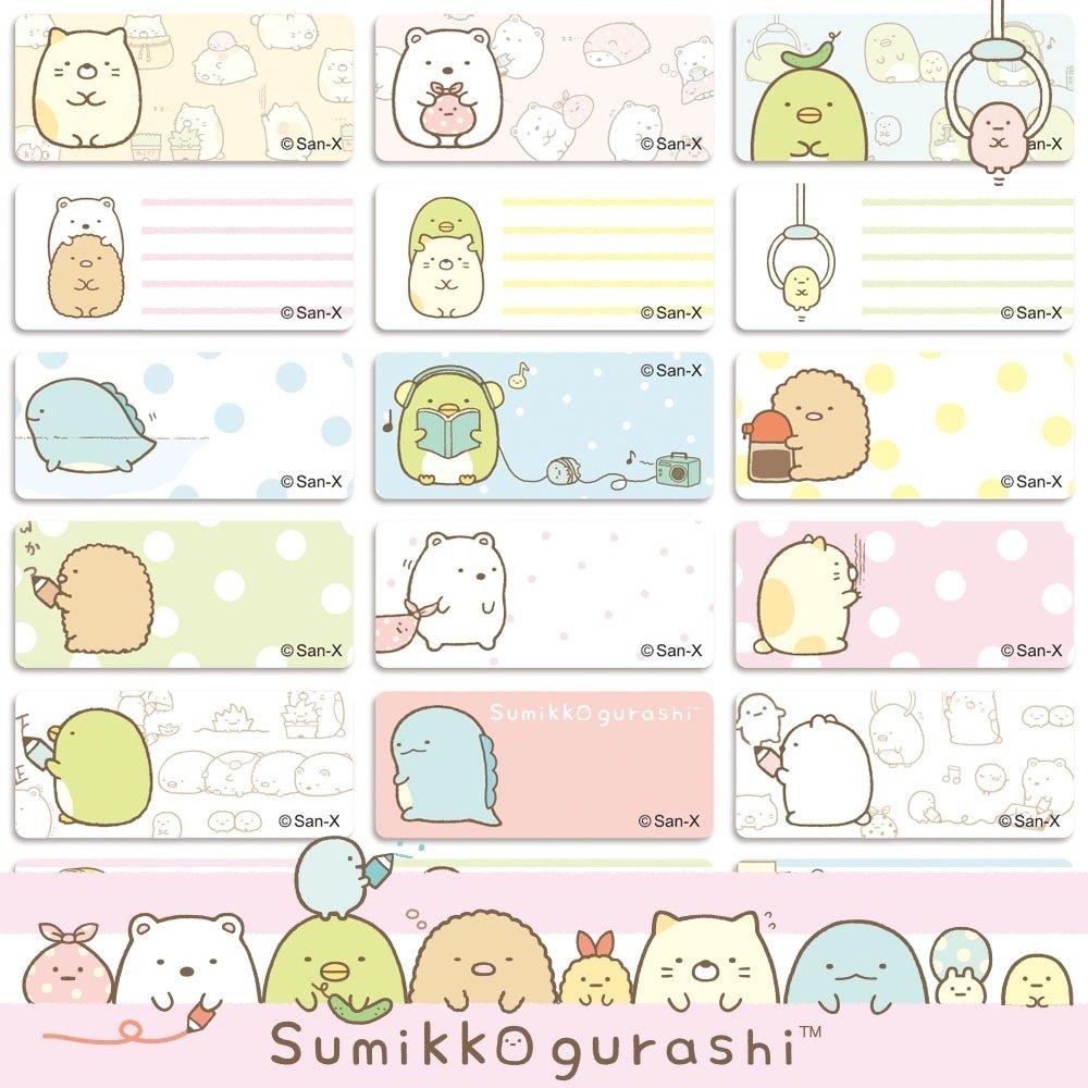 ???? ???? 姓名貼紙☘(B01中張)Sumikko Guras-角落小夥伴 角落生物  精美收納夾