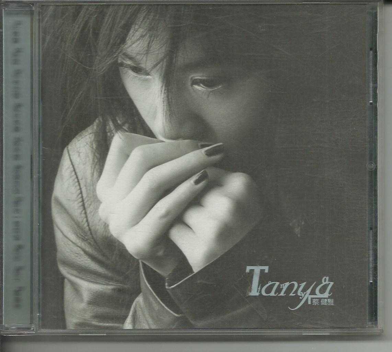 蔡健雅Tanya同名專輯CD含歌迷卡