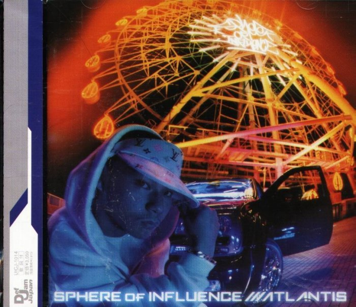 八八 - SPHERE of INFLUENCE - ATLANTIS - 日版