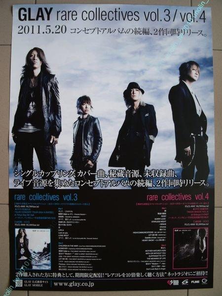 海報滿3張免運~GLAY【RARE COLLECTIVES VOL. 3/ 4】日本搖滾天團專輯宣傳~全新超商付款免競標