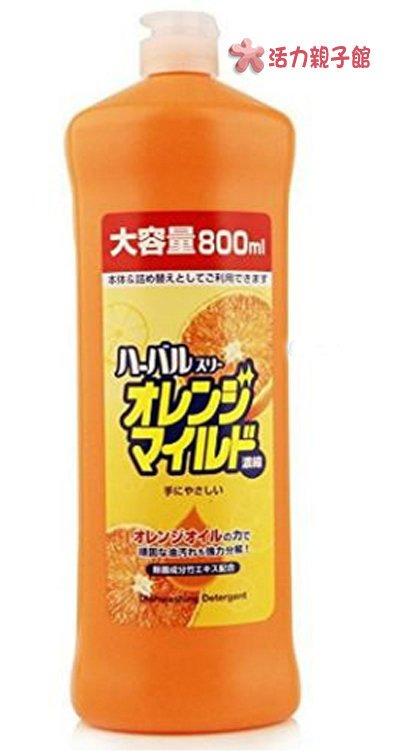 製橘子濃縮除菌洗碗精800ML