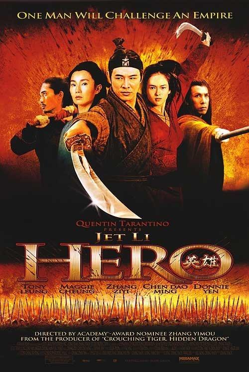 英雄(Hero)-張藝謀、李連杰、梁朝偉、張曼玉、章子怡、甄子丹- 美國 雙面電影海報(2004年)