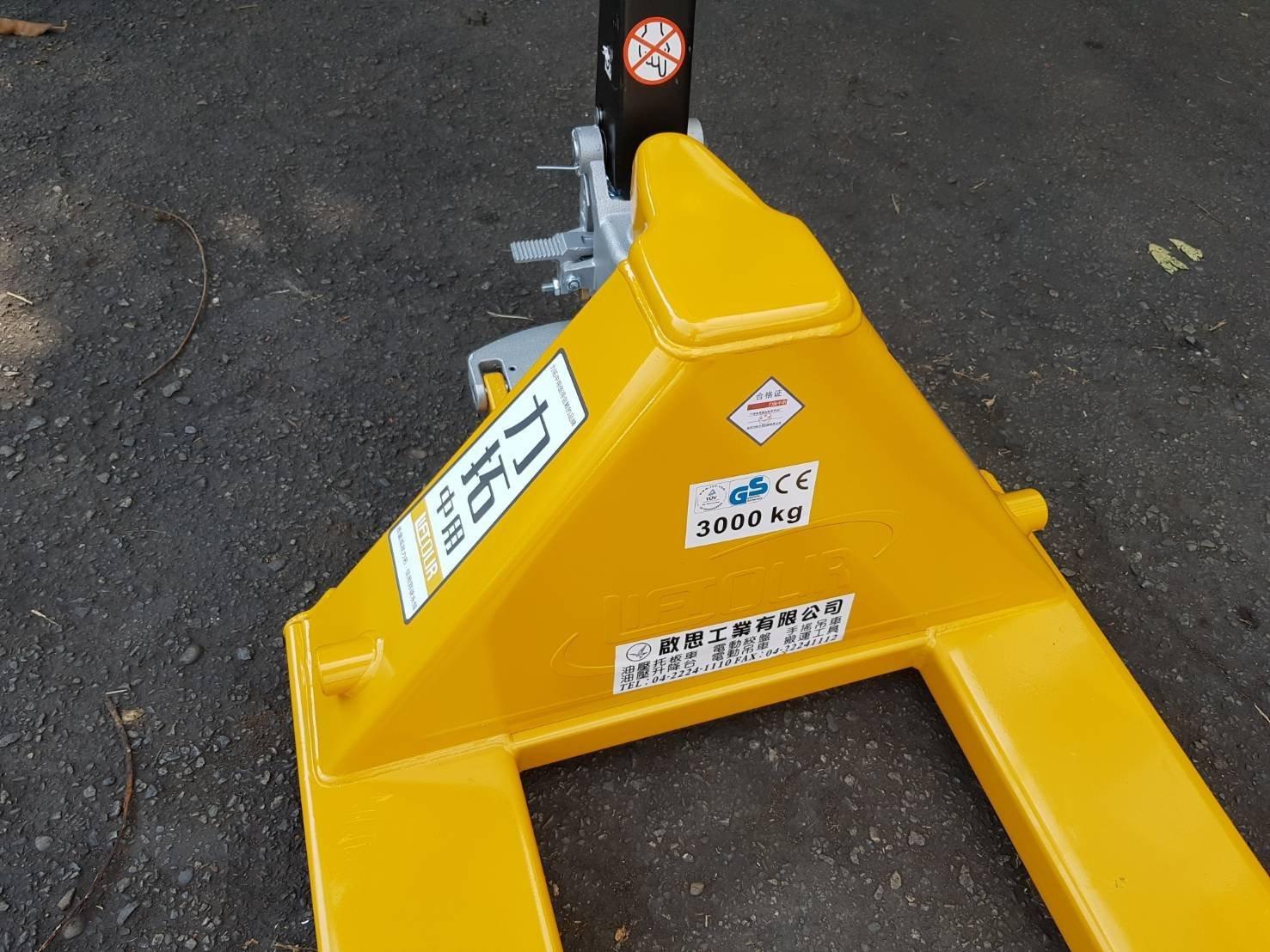 1 TIG 啟思 3000KG 油壓拖板車/托板車/升降台車-/鋼索/搬運工具/升降台車