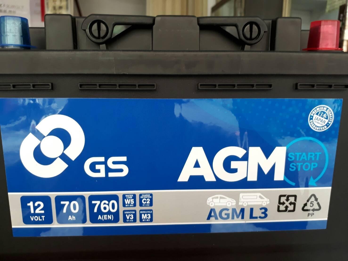 [新莊實體店面]~GS AGM L3 (LN3)(YBX9096 DK700) 70AH,另售AGM L4 (LN4)