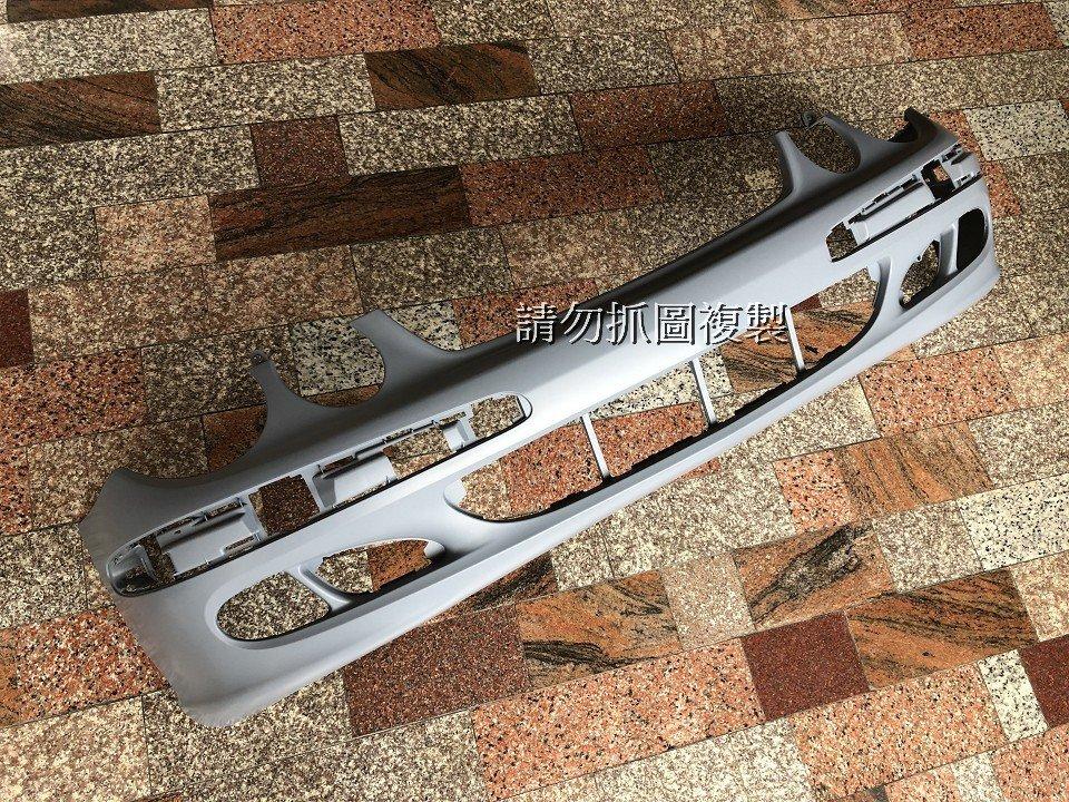 賓士 W211-03~06 全新 原廠型 無噴水孔 前保桿 另有引擎蓋 葉子板 水箱 冷排 散熱風扇 大燈 後視鏡鼓風機