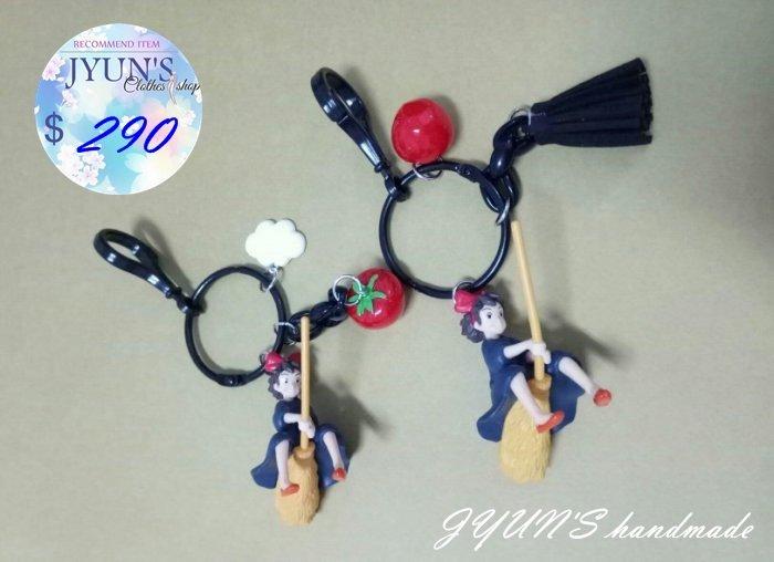 JYUN #x27 S 新品手作 宮崎駿魔女宅急便 琪琪kiki 番茄 掃把 吊飾 鑰匙圈 2款 可 2天內寄出
