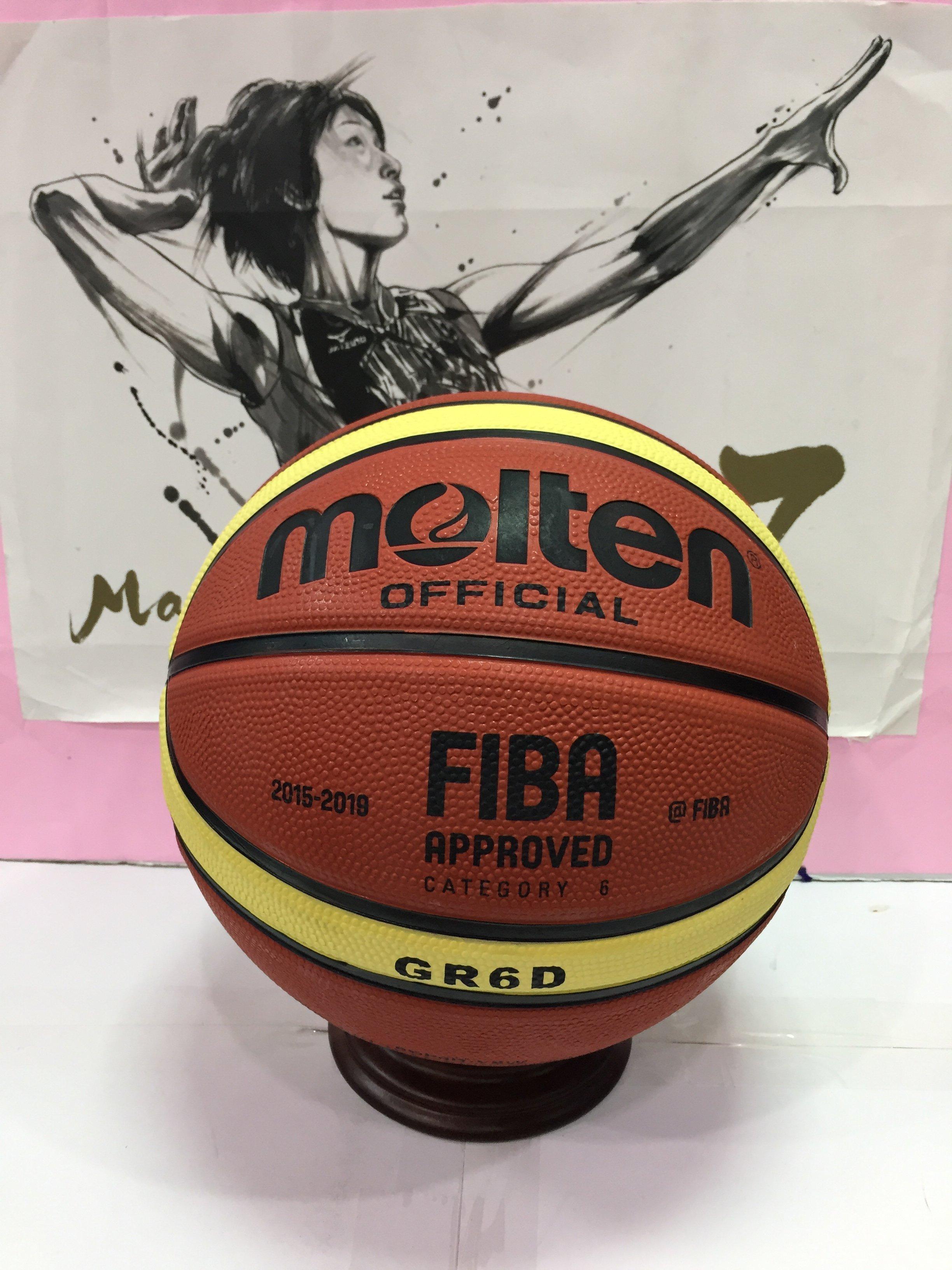 麥可籃球 MOLTEN 品牌 GR6D 6號 室外籃球 橡膠籃球 黏性強 耐用 FIBA 深棕 橘黃 女生