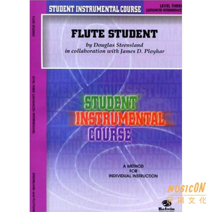 【民揚樂器】FLUTE STUDENT LEVEL 3 Student Instrumental Course 長笛譜