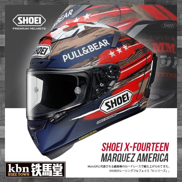 ☆KBN☆ 鐵馬堂 限量 SHOEI X-14 X14 MARQUEZ 美國站 全罩 安全帽 PFS 總代理 公司貨