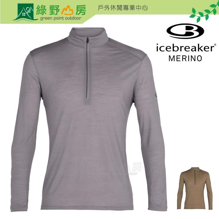 Icebreaker 男 2色 Amplify COOL-LITE 排汗半開襟長袖上衣 GT130 IB104809