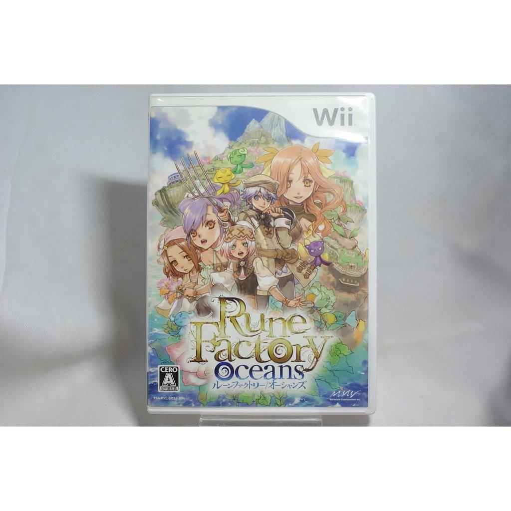 [耀西]二手 純日版 任天堂 Wii 符文工廠 藍海奇緣 含稅附發票
