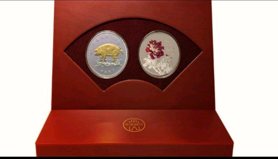 (全新品)民國108年,豬年生肖紀念套幣,紀念幣