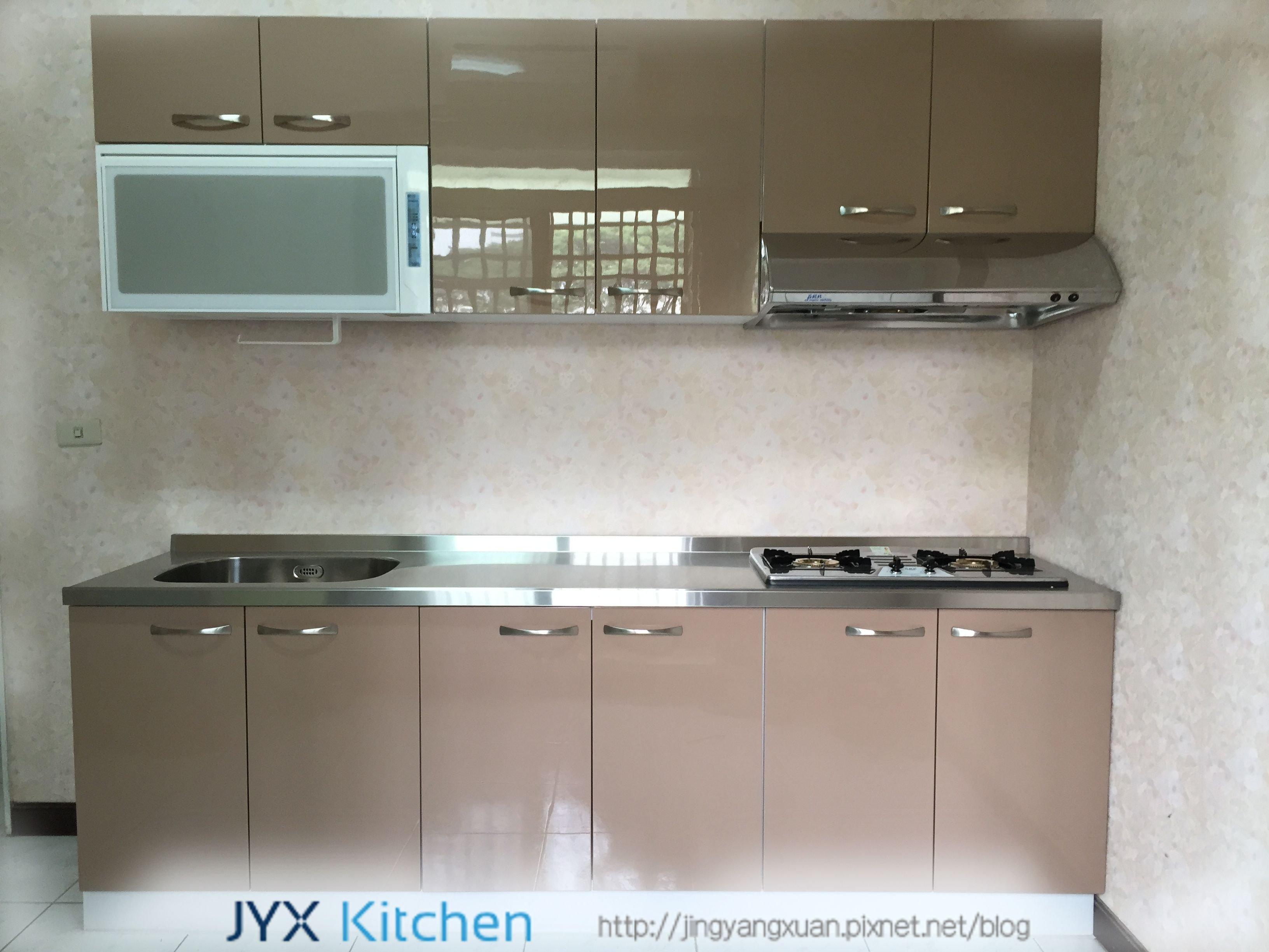 高雄 流理台 廚房 廚具 240 公分送水槽 不銹鋼檯面 美耐板 拿鐵棕一字型  晶漾軒 JYX Kitchen