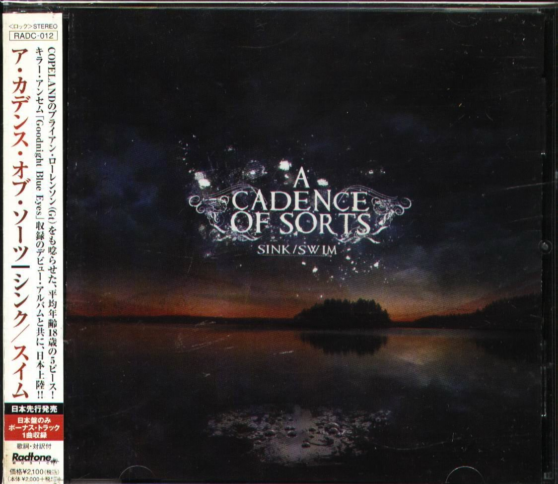 K - A Cadence Of Sorts - SINK / SWIM - 日版 CD+1BONUS