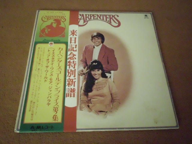 【杜比唱片】 LP~ CARPENTERS // YESTERDAY ONCE MORE (日版) *** LP ***
