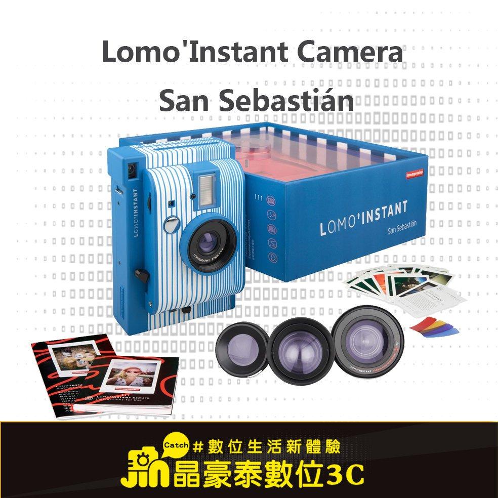 Lomography Instant Camera San Sebastián 晶豪泰3C 專業攝影