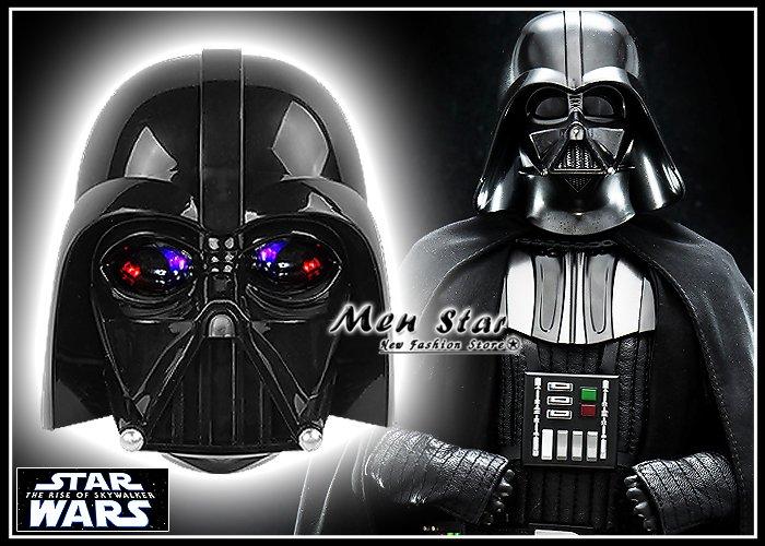 [免 ] STAR WAYS 天行者的崛起 LED 冷光面具 黑武士 發光面具 玩具 星際大戰 9 COSPLAY