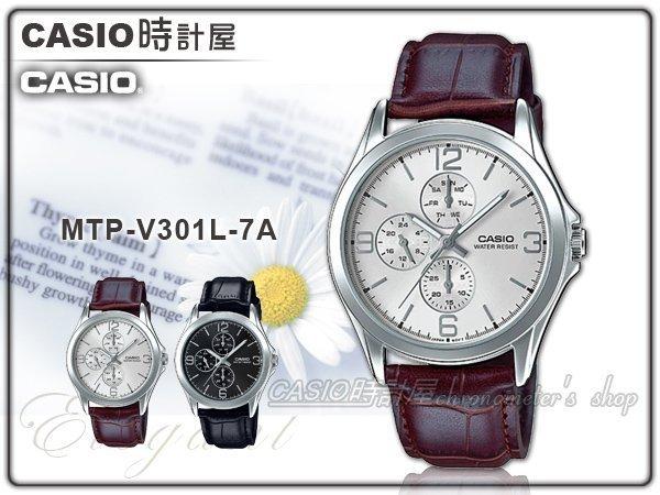 CASIO 時計屋 卡西歐手錶 MTP-V301L-7A 男錶 皮革錶帶 防水 礦物玻璃 全新 保固 附發票